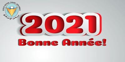 Photo Bonne-Annee-2021