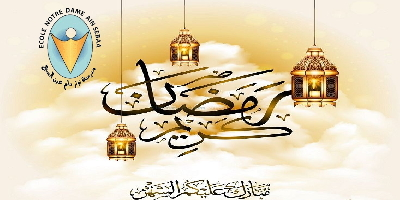 voeux_ramadan_2021